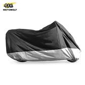 摩托車加厚車衣哈雷遮陽防雨水加大號防曬跑車車套大排量車罩通用