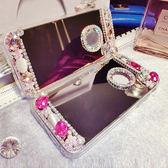 OPPO A3 R15 R11S R9S R11 A73 A77 A75S A57 F1s 手機殼 水鑽殼 自拍 鏡面 全包 軟殼 奢華鏡面系列