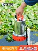 澆菜潛水泵充電式12v24v48v大流量水泵便攜式澆菜戶外澆菜抽水泵 MKS快速出貨