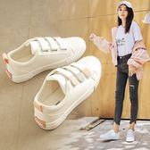 帆布鞋鞋子女新款懶人魔術貼休閒百搭加絨白色帆布鞋韓版學生小白鞋 可然精品