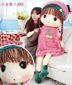 買一送一公仔抱枕睡覺抱布娃娃女生毛絨玩具玩偶兒童創意萌韓國QM 依凡卡時尚