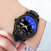 男士手錶防水時尚2019新款韓版潮流學生夜光石英腕錶非機械錶男錶『艾麗花園』