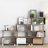 創意小書架陳列架落地簡易置物架現代簡約儲物架桌面桌上家用書櫃促銷大降價!