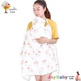Muslin tree新款哺乳巾孕婦外出披風防走光餵奶衣遮巾 寶寶蓋毯 被子-JoyBaby