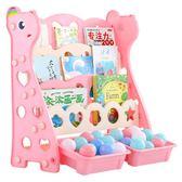哈咪兔兒童書架寶寶卡通簡易小書柜幼兒園塑料落地圖書繪本收納架gogo購