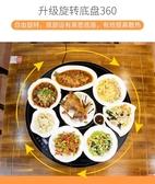 220V 飯菜保溫板多功能暖菜寶智慧恒溫加熱板旋轉餐桌墊家用 NMS 黛尼時尚精品