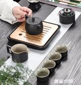 快客杯 黑陶旅行功夫茶具套裝快客一壺四杯便攜包小戶外日式迷你家用簡約