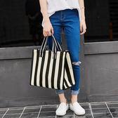 旅行包 韓版帆布單肩包手提袋簡約學生大容量條紋購物袋包防水女休閒包【美物居家館】