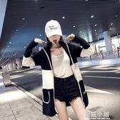 2018初秋新款中長款外套女寬鬆chic學生連帽風衣時尚韓版開衫女裝 藍嵐