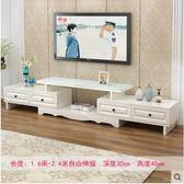 電視櫃茶幾組合小戶型客廳鋼化玻璃伸縮地櫃現代簡約電視機櫃 衣間迷你屋LX