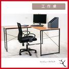 防潑水L型工業風設計 L型書桌 L型電腦桌 電腦桌 工作桌 辦公桌 洽談桌 角落桌 書桌