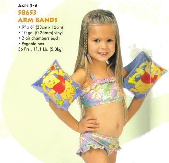 [衣林時尚] INTEX 小熊維尼手臂圈 1對2個 3-6歲 58653 23X15cm