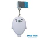 【日本DRETEC】防護防狼警報器-海狗