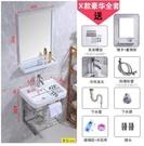 (X款支架盆全套含鏡) 洗手盆衛生間三角陽臺洗臉盆櫃組合陶瓷簡易面池掛牆式