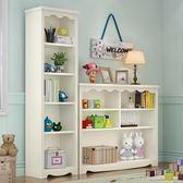 書櫃書架簡約現代學生落地置物架白色實木兒童書架創意韓式收納櫃