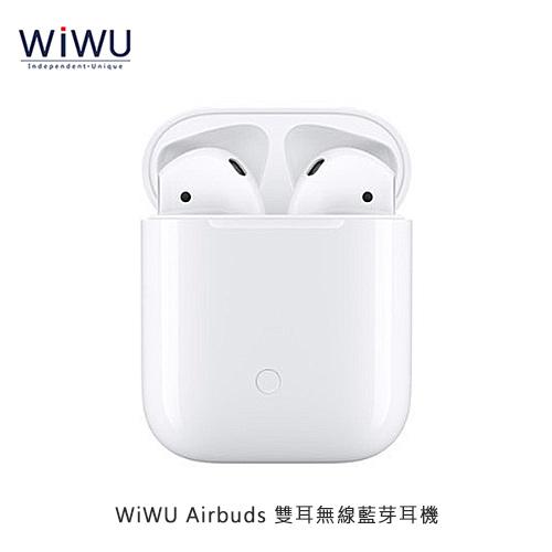 WIWU Airbuds 雙耳藍牙耳機(W) 支援IOS/安卓系統、QI無線充電