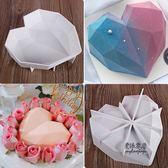 3D鉆石心形慕斯生日蛋糕烘焙翻糖硅膠模具法式甜品