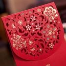 紅包利是封 結婚抖音婚禮中國風10個