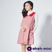 【ohoh-mini孕婦裝】立體花瓣孕哺背心洋裝