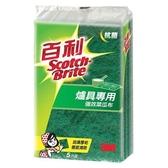 2件超值組3M百利抗菌爐具專用菜瓜布(5入/組)【愛買】