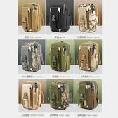 戶外戰術旅行男士腰包帆布多功能手機袋穿皮帶小運動彈弓5.5 6寸