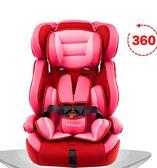 兒童汽車安全座椅 嬰兒寶寶車載簡易9個月0-4-7周歲3-12通用 小巨蛋之家