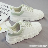 小白鞋 ins潮小白鞋2021年春夏季新款百搭板鞋運動休閒老爹女鞋透氣網紅 美物生活館
