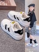 童鞋女童小白鞋2021夏季新款女孩運動鞋子兒童春秋中大童透氣板鞋
