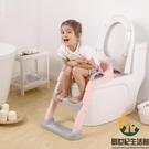 兒童坐便器馬桶梯椅廁所馬桶架蓋座墊圈樓梯式【創世紀生活館】