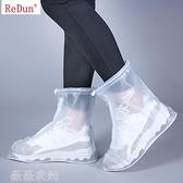 雨鞋套 鞋套防水雨天防滑加厚耐磨男女雨鞋套防雨鞋套防水腳套兒童雨靴套 薇薇