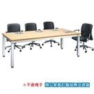 方柱木質 CKA-3.5x7 S E 會議桌 洽談桌 水波紋 /張