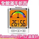 【7級舒適度顯示】日本 ThermoPr...