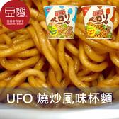 【豆嫂】日本泡麵 日清 UFO 燒炒風味杯麵(柚香燒雞/鰹魚醬炒)