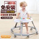 學步車 嬰兒童學步車6/7-18個月多功能防側翻手推可坐可折疊男女孩寶寶車T