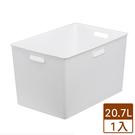 KEYWAY 博多收納盒TBD40-1-白(20.7L)【愛買】