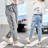 女童牛仔褲哈倫褲2020春新款韓版中大童時髦洋氣蘿卜褲夏長褲子 LR20668『毛菇小象』