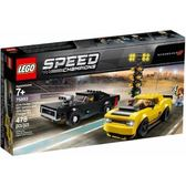 【LEGO樂高】SPEED Dodge Challenger SRT #75893