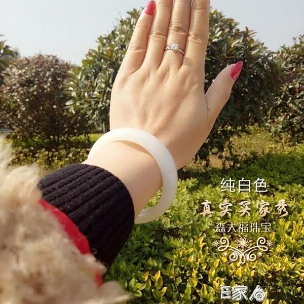 淡綠翡翠色玉手鐲女玉石手環