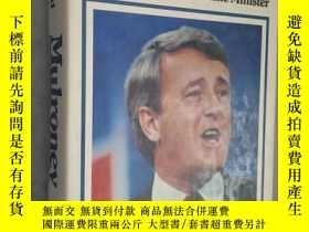 二手書博民逛書店Mulroney:罕見The Making of the Prime Minister 英文原版精裝 插圖版Y