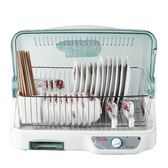 烘碗機消毒櫃立式家用迷你消毒碗櫃小型烘碗機碗筷保潔櫃LX 220v 【四月上新】