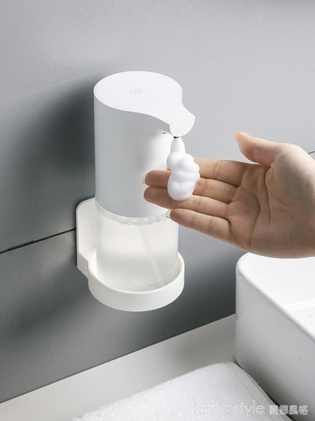 酒精噴霧器置物架 免打孔置物架小米家感應皂液器掛架壁掛式洗手液收納架置瓶架 全館新品85折
