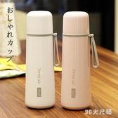 日式簡約保溫杯男女學生大容量便攜不銹鋼水杯子創意情侶茶杯 QQ25857『MG大尺碼』