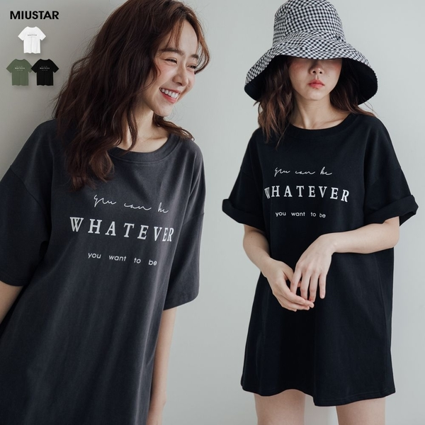 MIUSTAR 圓領WHATEVER英字絨布棉質上衣(共3色)【NJ0473】預購