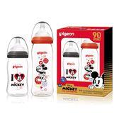 貝親 Pigeon 母乳實感寬口玻璃奶瓶 迪士尼米奇限定禮盒 944元 (買3組+贈貝親奶瓶刷)