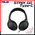 [ PCPARTY ] ASUS 華碩 ROG Strix Go USB-C 電競耳機麥克風