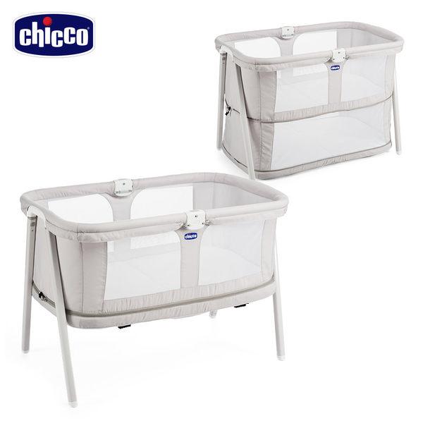 Chicco Lullago Zip可攜式兩段嬰兒床(優雅淺灰) 3980元