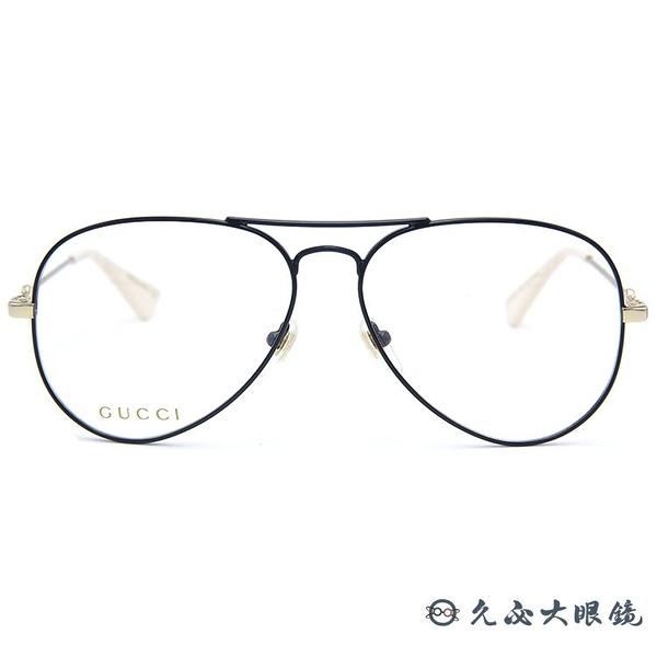 GUCCI 眼鏡 GG0515O (黑金) 飛官款 近視眼鏡 久必大眼鏡