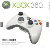 原裝微軟Microsoft 全新 XBOX360原廠無線手把 PC 電腦端適用 360無線有線手把