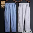 2件睡褲男長褲純棉家居褲寬鬆全棉格子居家褲外穿薄款夏季空調褲 遇見生活