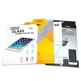 ASUS ZenPad C 7.0 (Z170CX/170CG) 平板 鋼化玻璃保護貼